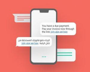 fintech companies in middle east - Ajar Online